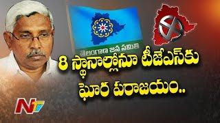 ఆది లోనే అంతం అయిన టీజేఎస్ పార్టీ | Kodandaram Flop Show in Telangana Polls | NTV