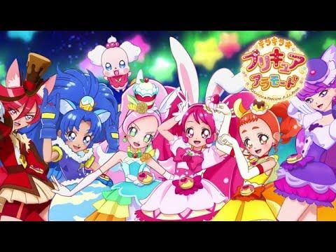 【キラキラ☆プリキュアアラモード】後期エンディング 「シュビドゥビ☆スイー... (07月18日 07:00 / 6 users)