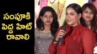 Actress Mumaith Khan Speech @ Kobbari Matta Movie Song Launch