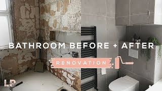 BATHROOM RENOVATION: BEFORE + AFTER | Lily Pebbles