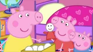 Peppa Wutz Folge 41 Chloes Puppentheater