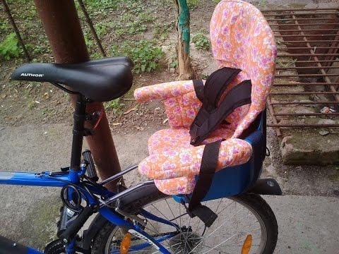 Детские сиденья для велосипедов - купить по выгодной цене в 85