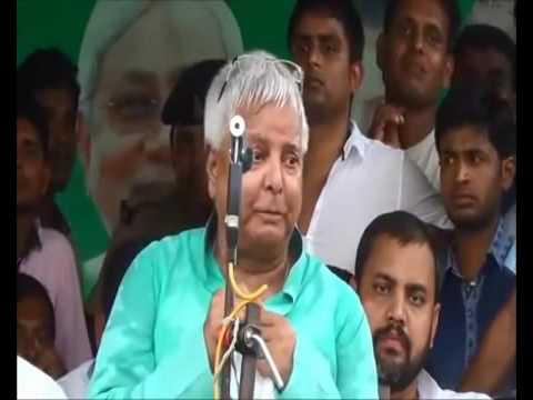 Lalu Yadav making fun of Narendra Modi, Rabri Devi and Others in the Bihar elections