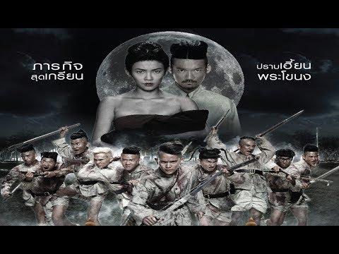 小濤解說泰國恐怖電影:《這個高中沒有鬼!2》解說速看