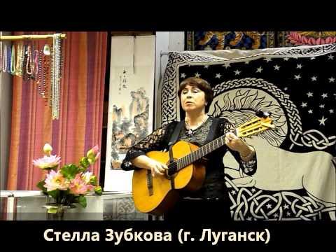 Стелла Зубкова  Воронеж 29 03 2014  Колыбельная     VVS