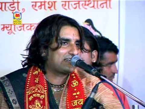 Prakash Mali Bhajan...1......... video