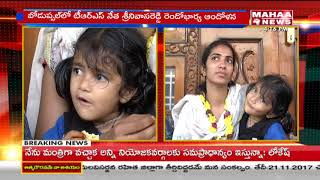 TRS Leader Srinivas Reddy Wife Sangeetha Face To Face | Demands For Justice