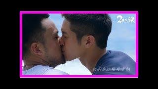 獻男男吻直喊「刺刺der」 意外間接吻了楊丞琳