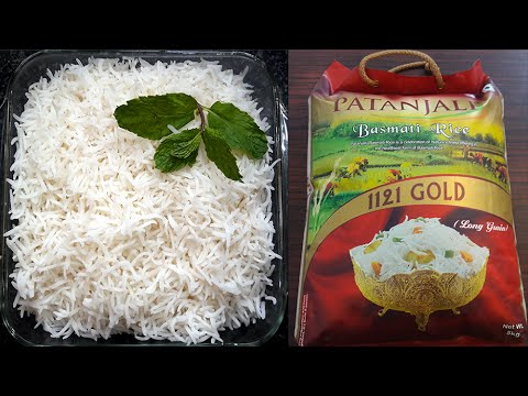Review Of Patanjali Basmathi Rice Gold By Manisha and How To Cook Basmathi Boil Rice