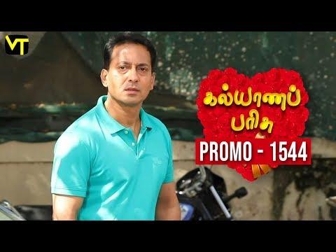 Kalyana Parisu Promo 02-04-2019 Sun Tv Serial  Online