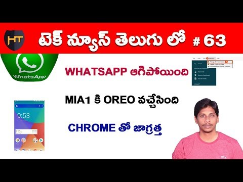 Tech News In Telugu #63 : Whatsapp, MiA1 Oreo Update, Nokia 1,Bsnl
