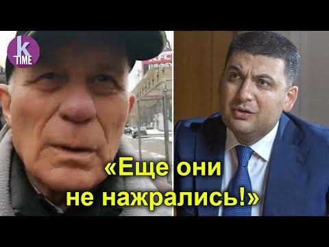 Украинцев оставляют без льгот на проезд - реакция