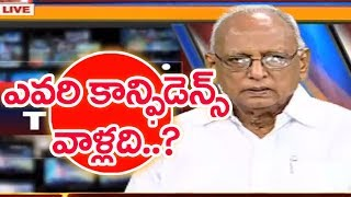 Employees Are Against To TRS Govt  | IVR Analysis #3