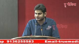Prakhar Malviya Kanha | Ehsaas A Poetic Event | Sanskriti Arts | Aiwaan-e-Ghalib | True Media