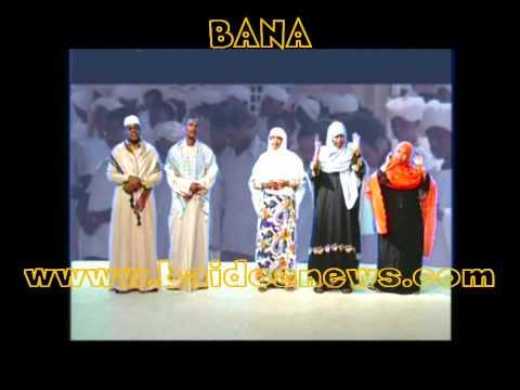 Qoomaal Iyo Fatouma Qasiido Nabi Amaan Ah Seynee Nabi video