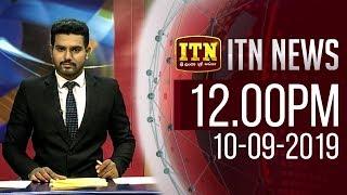 ITN News 2019-09-10 | 12.00 PM