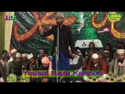 Yousuf Raza Kanpuri Naat Shareef Part 3 2017 Naatiya Mushaira Jais Shareef HD India