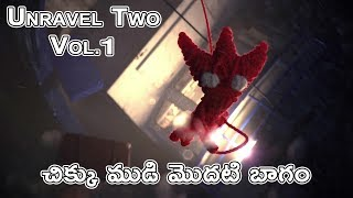 Unravel Two Game Vol.1