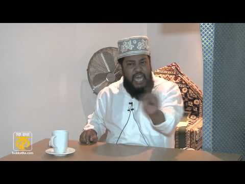 Mawlana Tareq Monowar (new Waz 2013) Part-1 video