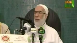 الأعراب الثلاثة - الشيخ عمر عبد الكافي