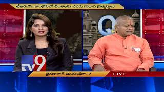 Question Hour with Chintala Ramachandra Reddy ( BJP )