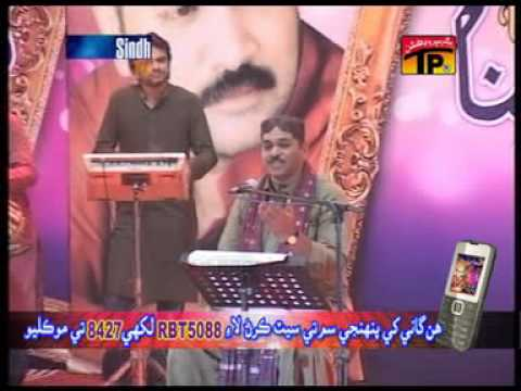 Tuhinja Sapna Aein Tanhai - Ahmed Mughal video