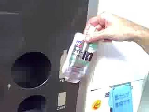 Don t Litter in Japan.