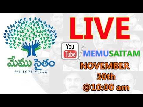 Memu Saitam Full Event - Telethon For Hudhud Cyclone Relief Fund video