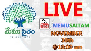 Memu Saitam Live Event Streaming - Telethon for Hudhud Cyclone Relief Fund