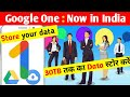 Google One Service Start In India Google One App Google One Store Your Data mp3