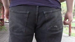 Fight Pants