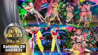 Hiru Super Dancer Season 2   EPISODE 29   2019-06-23