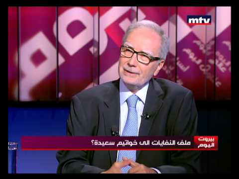 Beirut Al Yawm - Toufic El Hindi - 04/09/2015