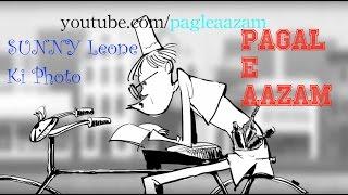 Pagle Aazam | Sunny Leone Ki Photo| Hindi Funny Shayari | Funny Videos | Hindi Jokes