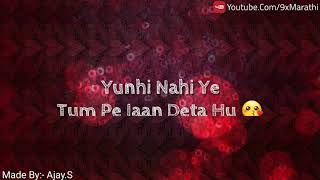 download lagu Itni Si Baat Hai Whatsapp Status gratis