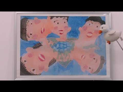 バーチャル展覧会~花王国際こども環境絵画コンテスト作品展~
