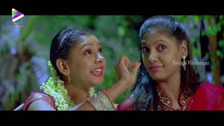 First Night Scenes Rahul Ravindran Niti Taylor Telugu Best Romantic Videos Telugu Filmnagar