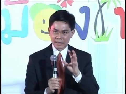 An Inconvenient Thai Politics (ดร.ปณิธาน) 1/2