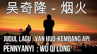 Lagu mandarin sedih banget terjemahan Indonesia