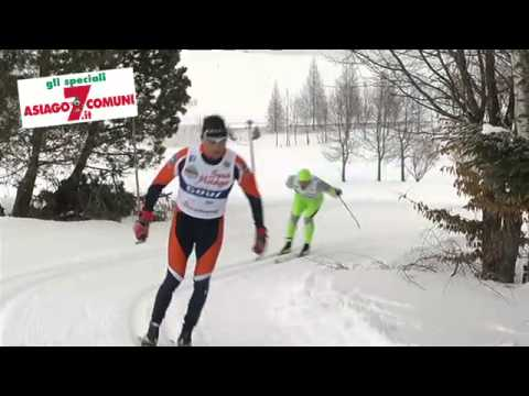 Master World Cup Asiago 2013 - 17/2/13