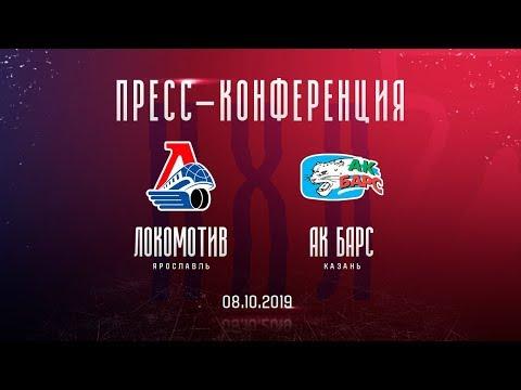 Локомотив» - «Ак Барс» : пресс-конференция тренеров