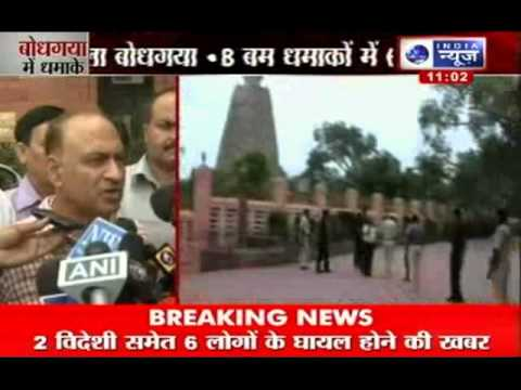Bodhgaya bomb blasts: Anil Goswami speaks on the serial blasts