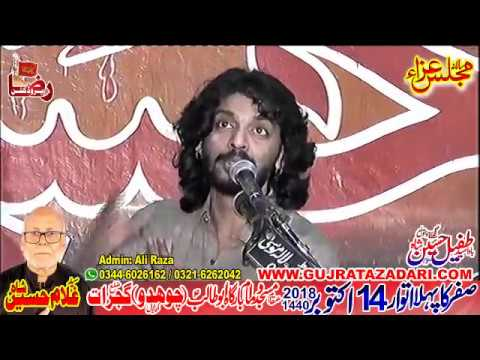 Qasida | Zakir Kamran Abbas BA ( www.Gujratazadar.com )