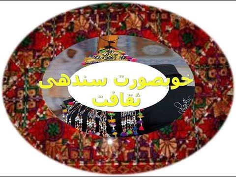 Enjoy our lovely pakistan cultural music.loke virsa pakistan.