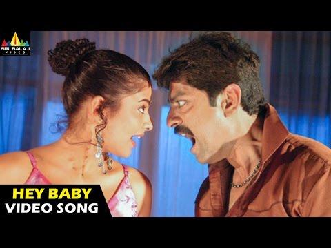 Hey Baby Hey Baby - Pellaina Kothalo Video Songs