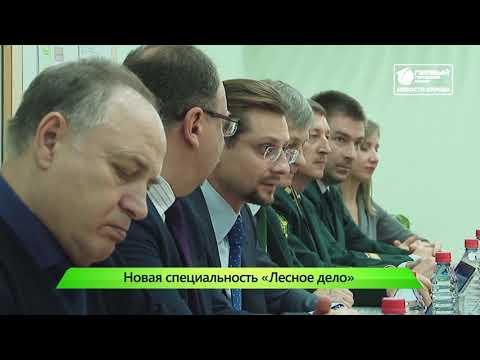 ИКГ «Лесное дело» впервые в Кирове #8