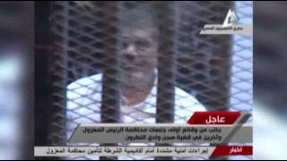 Raw: Ousted (Egyptian) President Defiant in Court  1/28/14