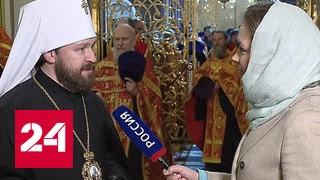 Митрополит Иларион рассказал, как святитель Николай спас его от смерти