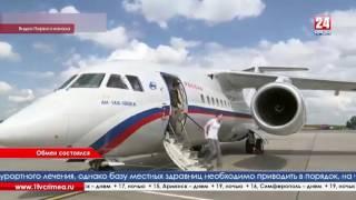 Президент России помиловал Надежду Савченко