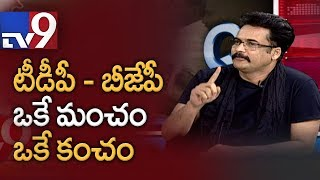 Question Hour With Hero Sivaji - AP Special Status Movement